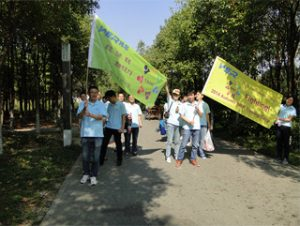 Actividades en el parque Gucun, otoño 2014