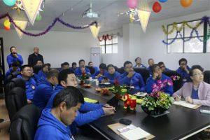 Alibaba Training & Sharing para GM, 2015