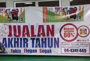 Banner fue impreso por WER-ES2502 de Malasia