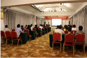 Reunión de grupo en Wanxuan Garden Hotel, 2015