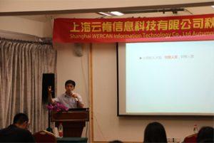 Compartiendo reunión en Wanxuan Garden Hotel, 2015